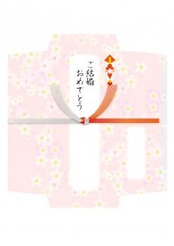 gosyugi-manner-writing