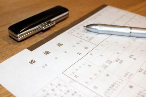 report-marriage-teisyutsu