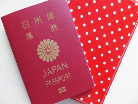 パスポートの紛失