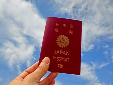 パスポートの更新手続き